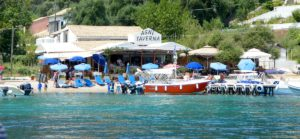 Trip - Approach to Taverna Agni